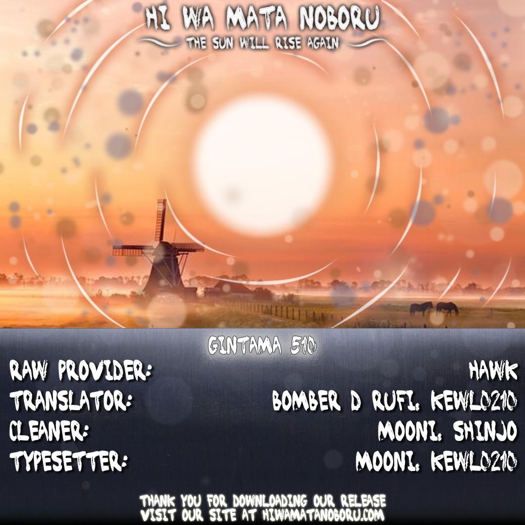 Gintama Chapter, 510 image 020