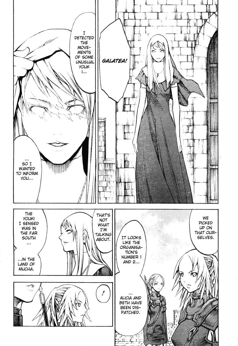 Claymore, Chapter 90 image 004