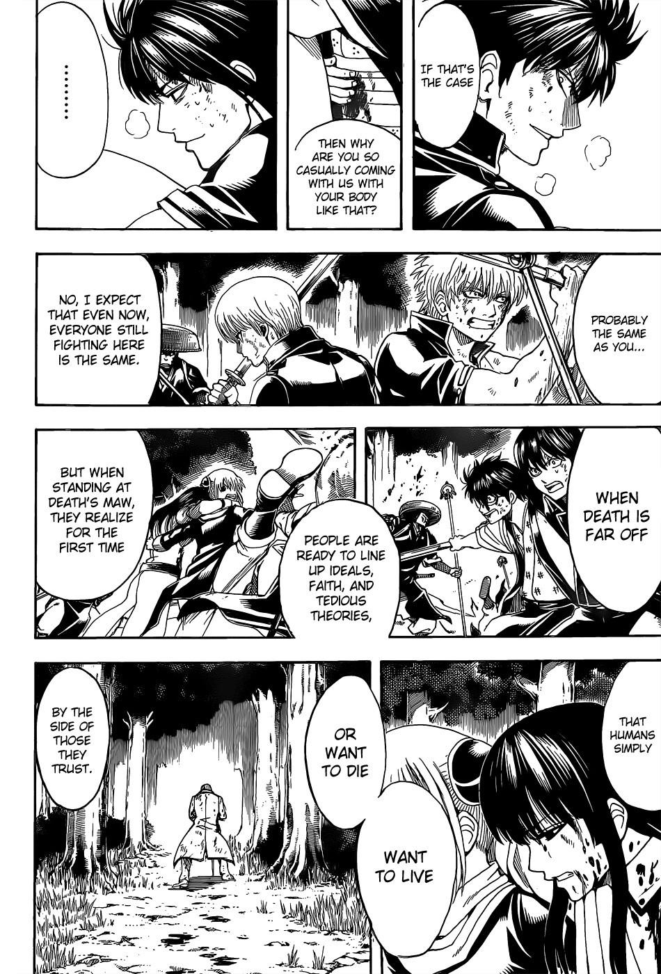 Gintama Chapter, 545 image 014