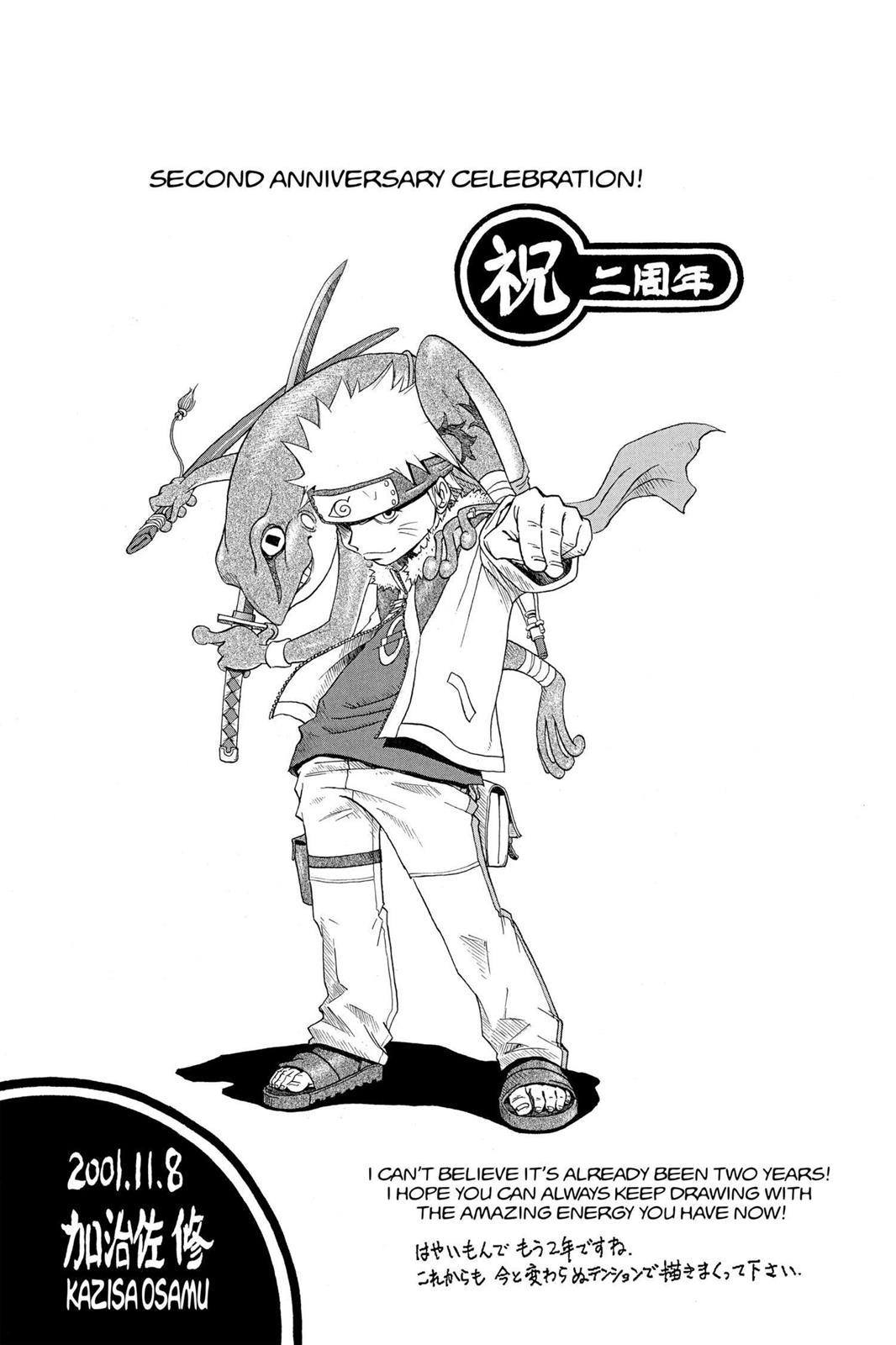 Naruto, Chapter 103 image 019