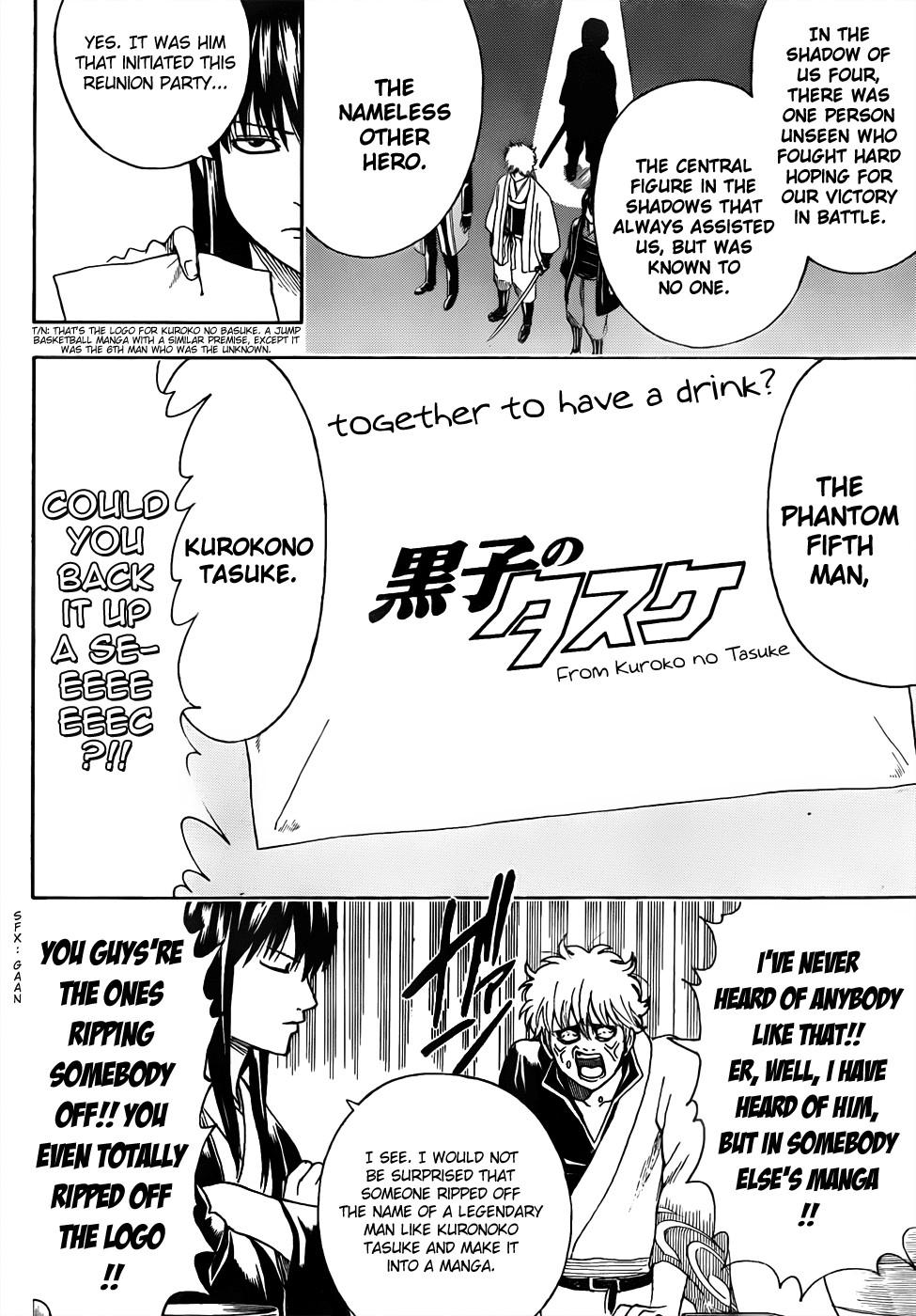 Gintama Chapter, 452 image 008