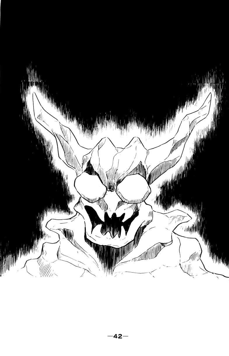 Devilman, Chapter 1 image 072