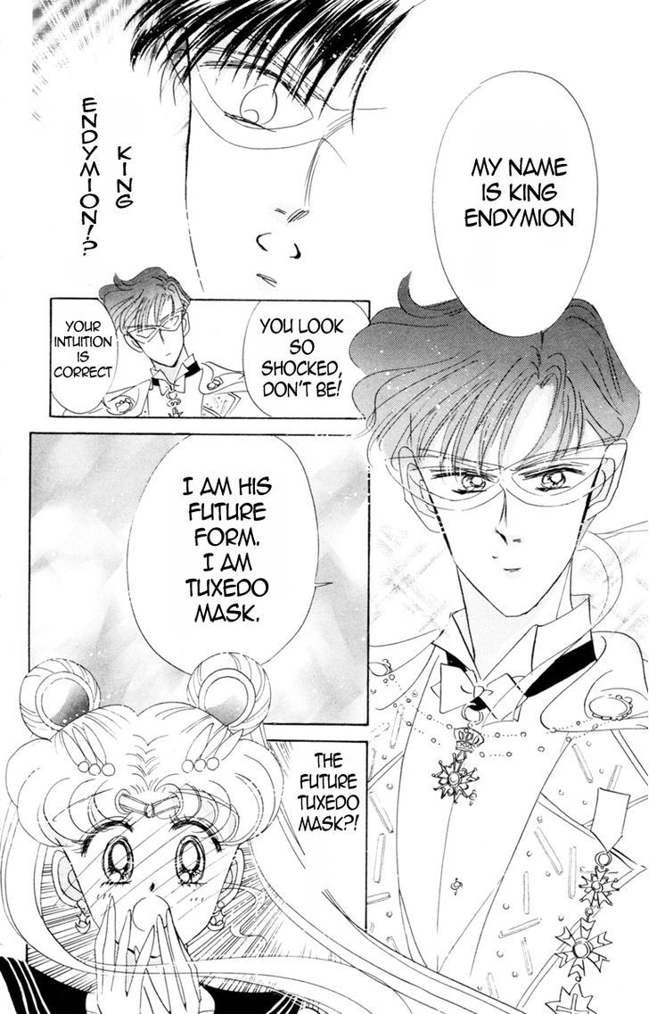 Sailor Moon, Cahpter 20 image 005
