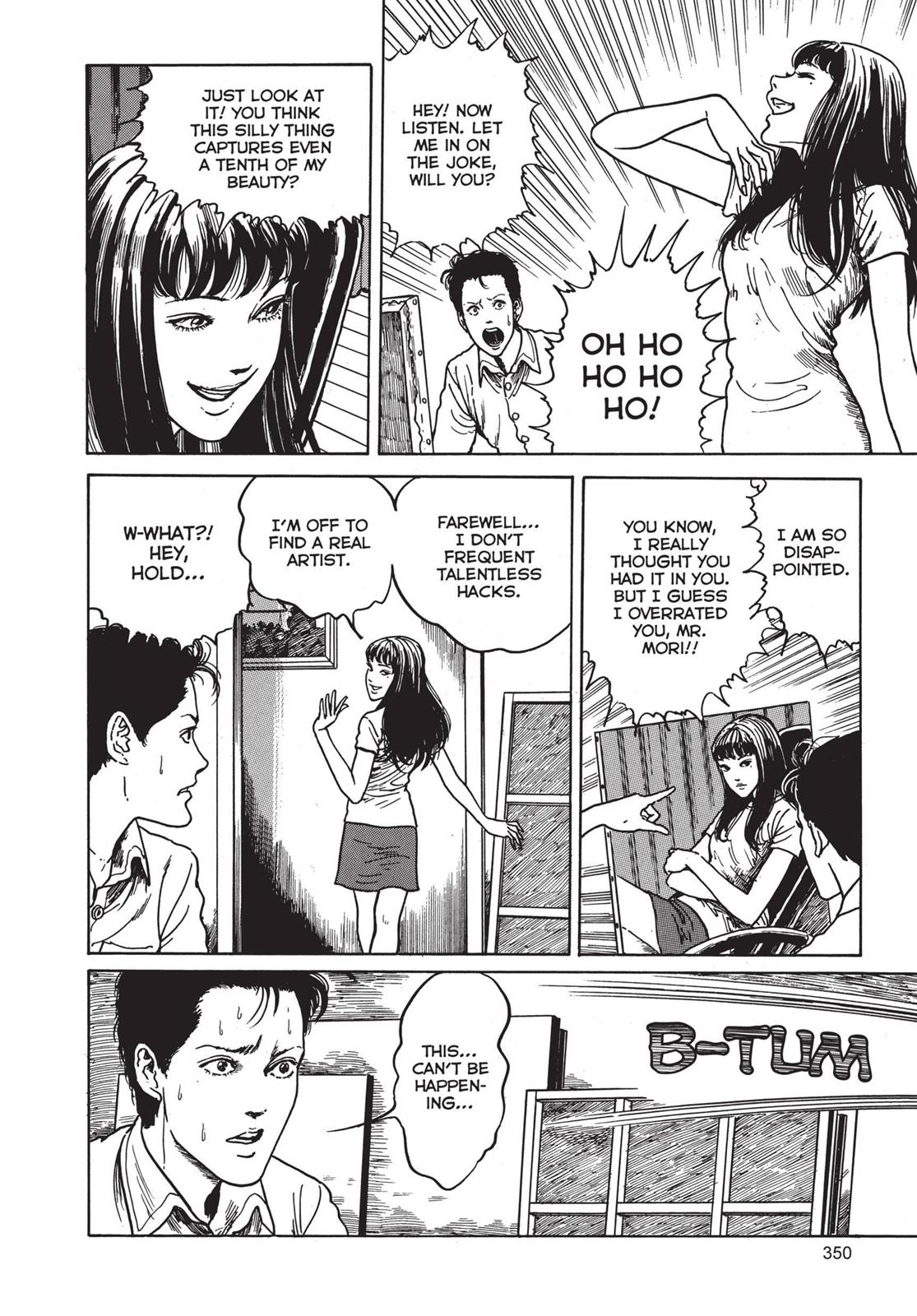 Tomie, Chapter 9 image 018