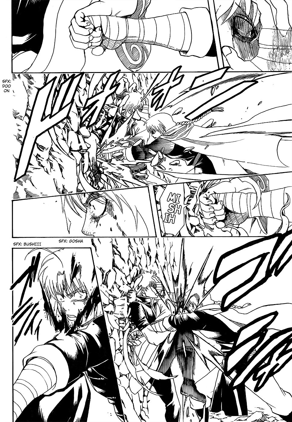 Gintama Chapter, 585 image 008