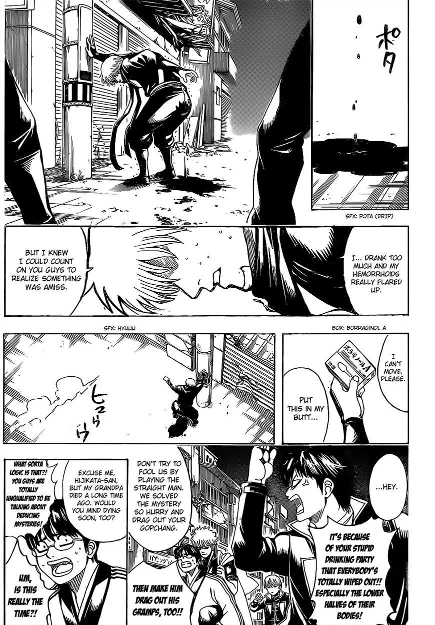 Gintama Chapter, 629 image 015