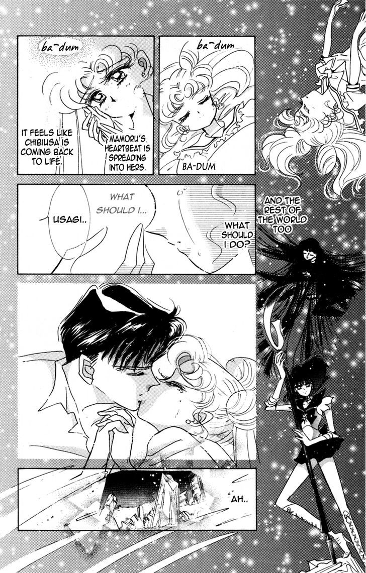 Sailor Moon, Cahpter 34 image 013