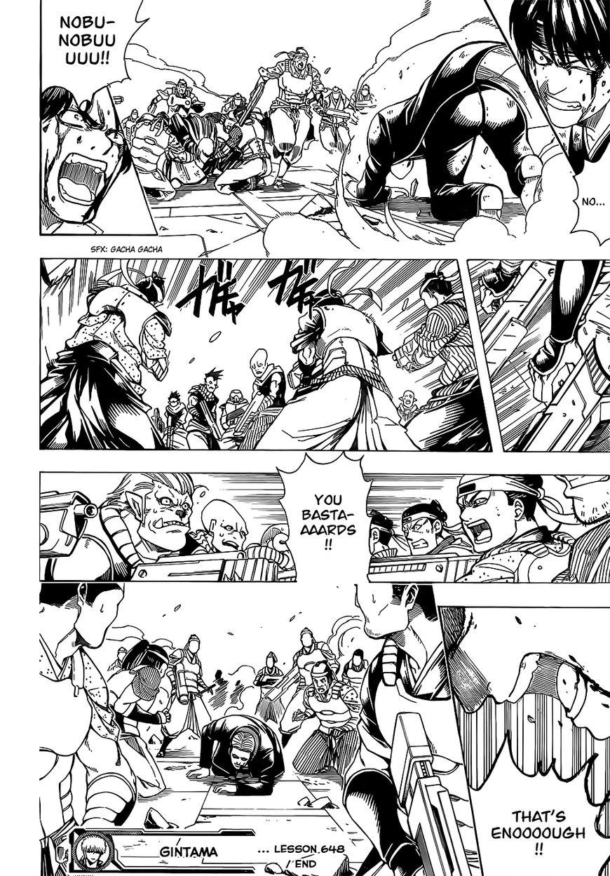 Gintama Chapter, 648 image 018
