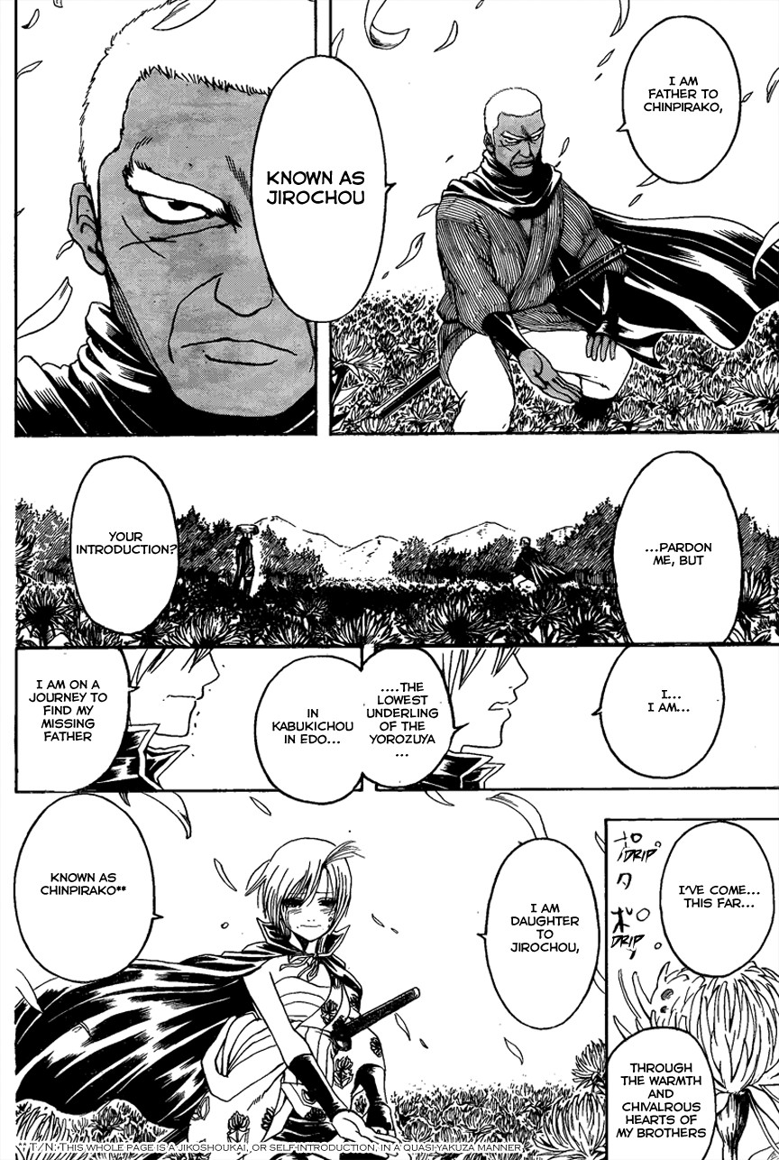 Gintama Chapter, 309 image 018