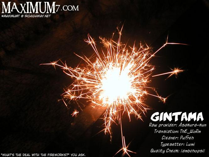 Gintama Chapter, 27 image 001