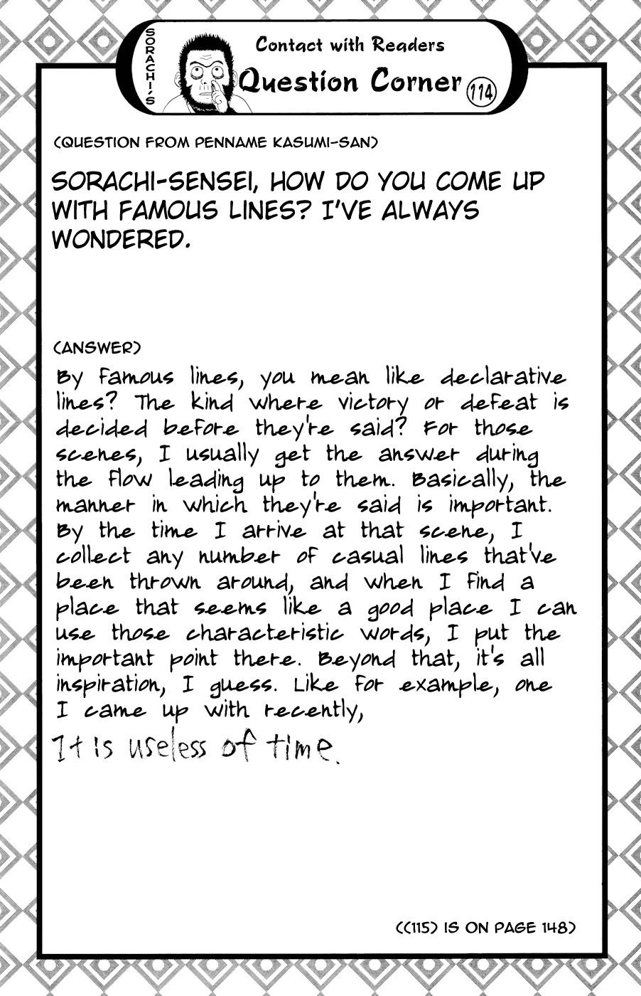 Gintama Chapter, 358 image 021
