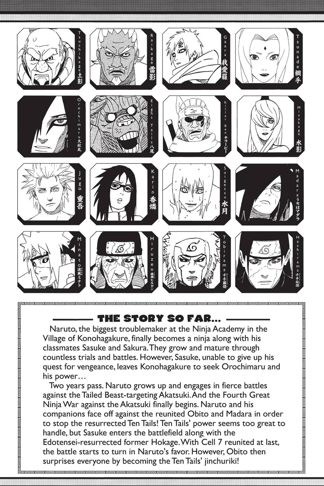 Naruto, Chapter 638 image 006