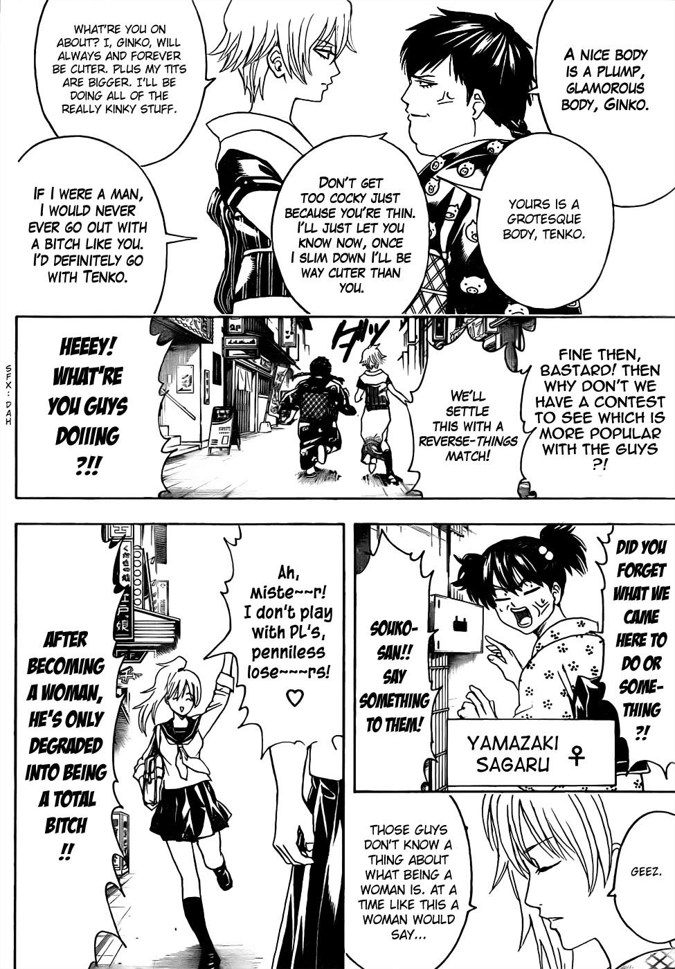 Gintama Chapter, 439 image 012