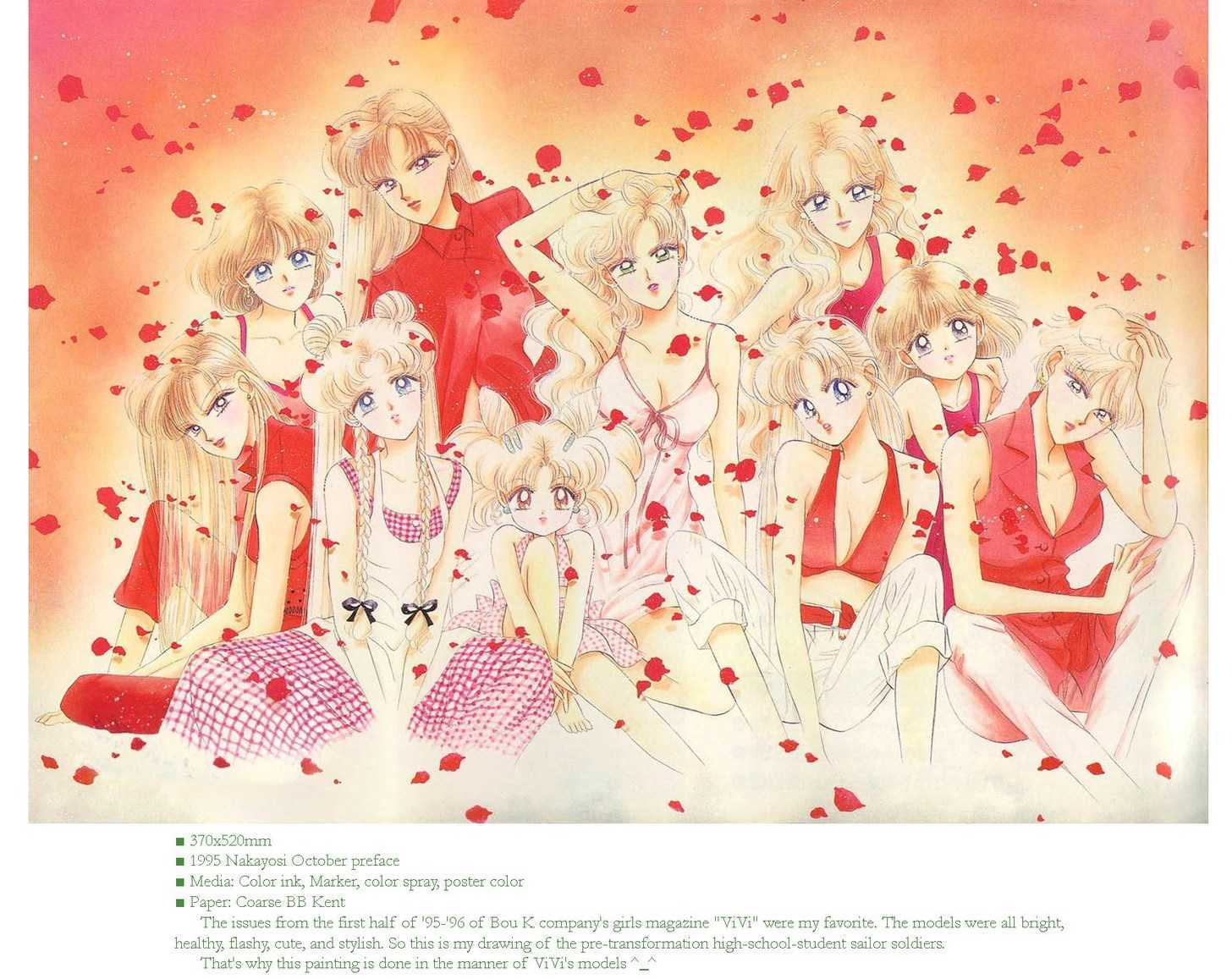 Sailor Moon, Cahpter 4 image 013