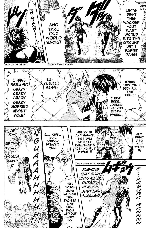 Gintama Chapter, 326 image 010