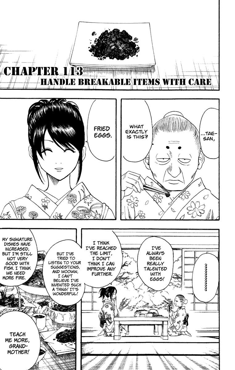 Gintama Chapter, 113 image 002