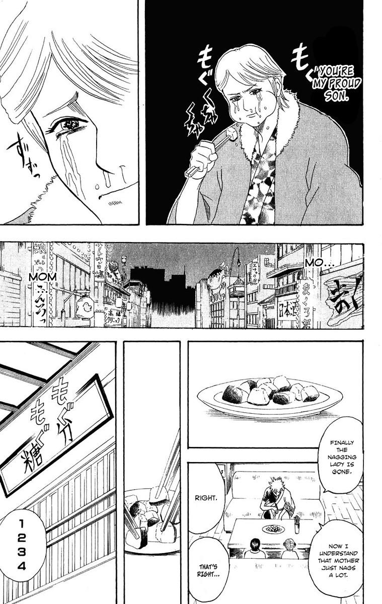 Gintama Chapter, 106 image 019