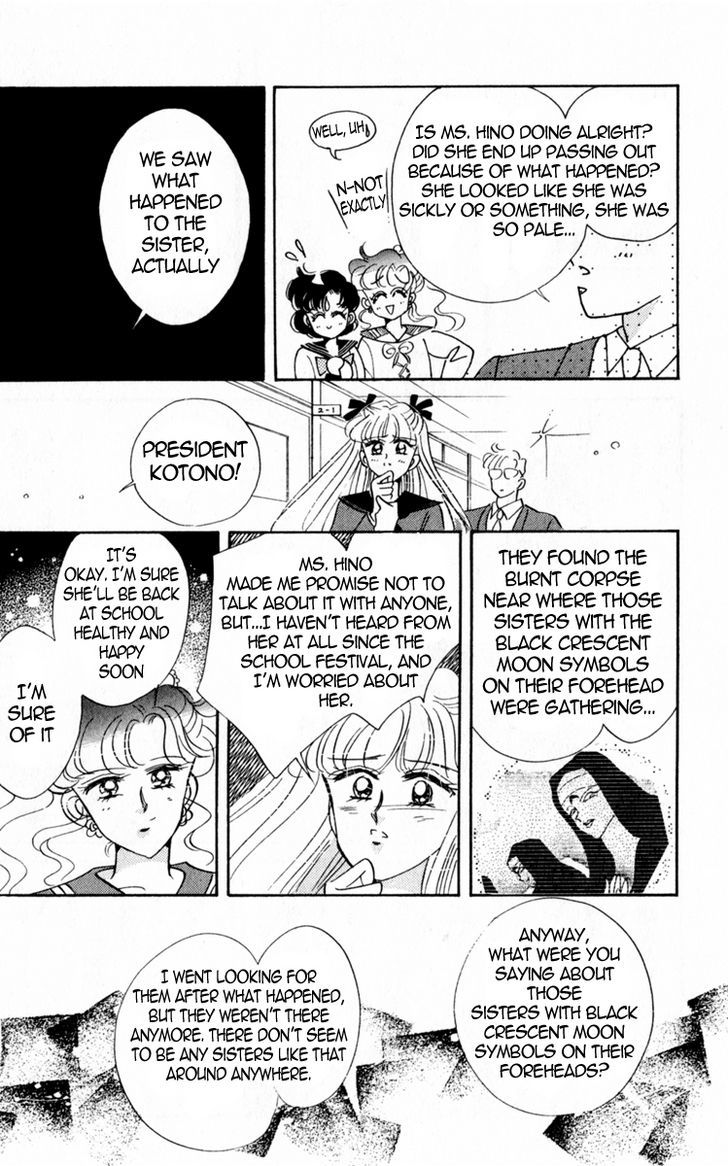 Sailor Moon, Cahpter 16 image 019