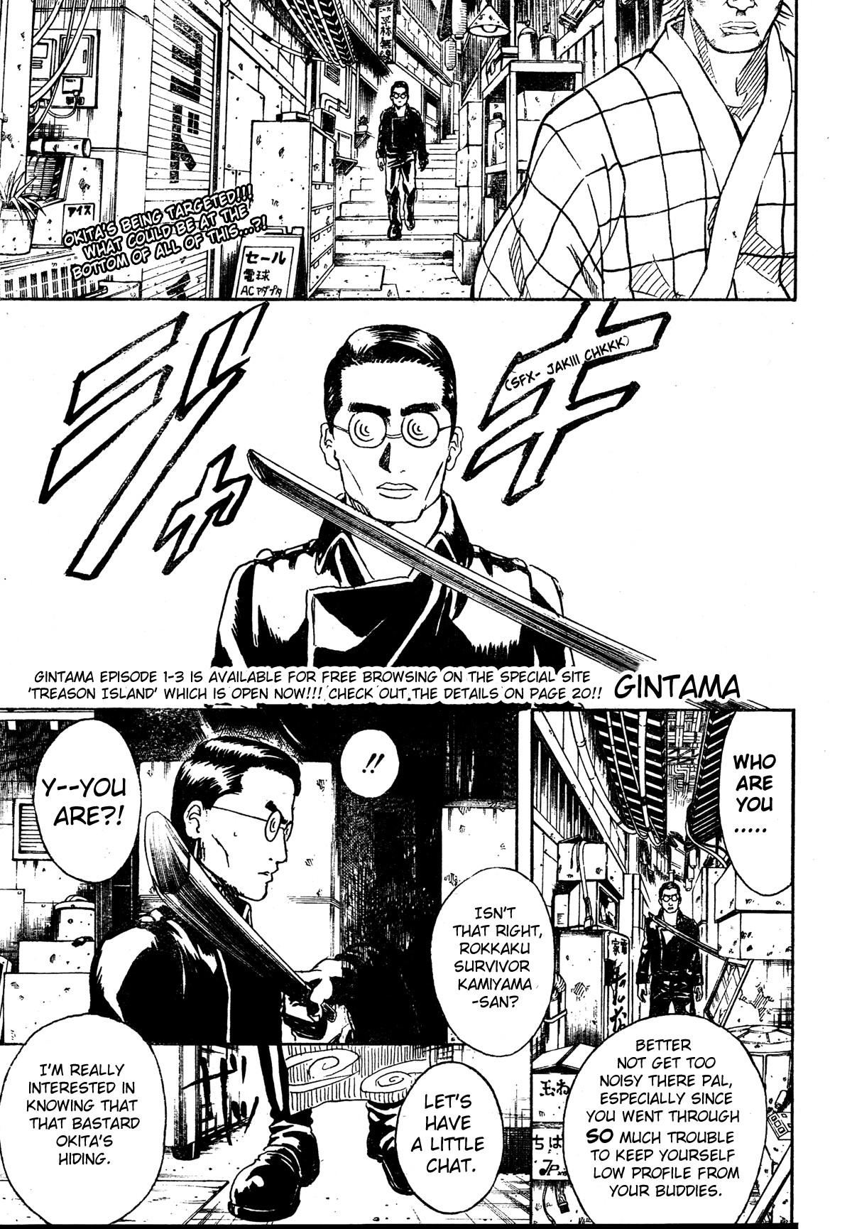 Gintama Chapter, 271 image 001