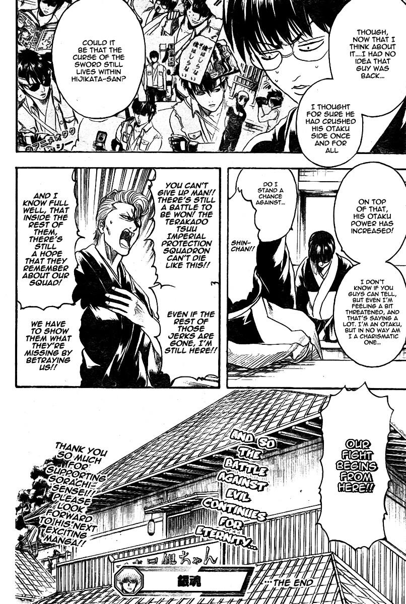 Gintama Chapter, 239 image 013