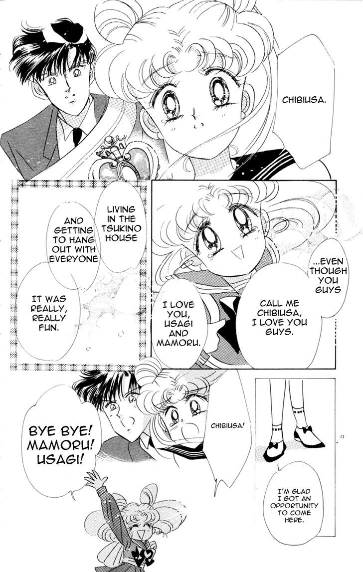 Sailor Moon, Cahpter 26 image 054