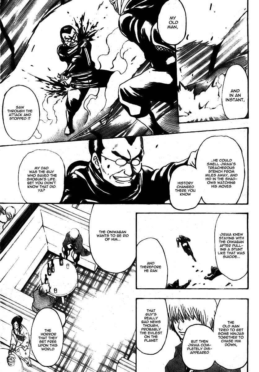 Gintama Chapter, 257 image 014