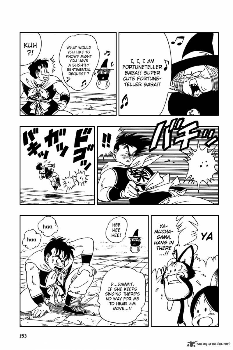 Dragon Ball, Chapter 100 image 009