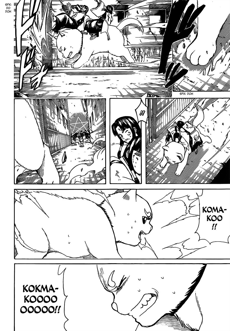 Gintama Chapter, 655 image 008