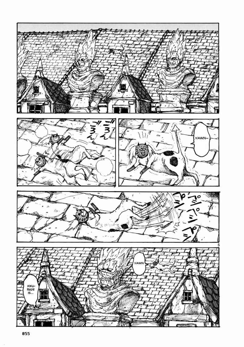 Dorohedoro, Chapter 64 image 006