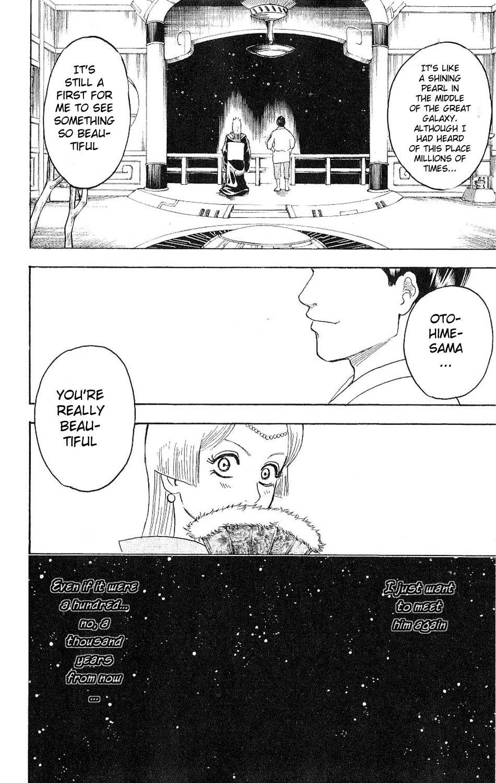 Gintama Chapter, 179 image 016