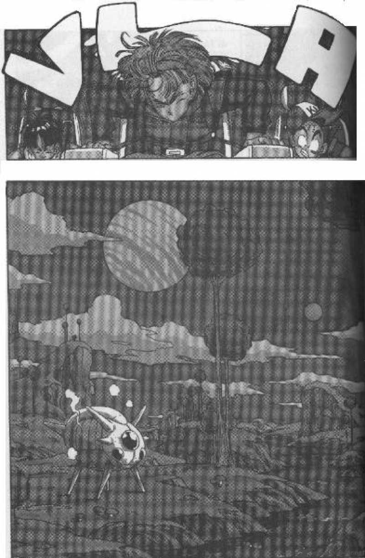 Dragon Ball, Chapter 247 image 002