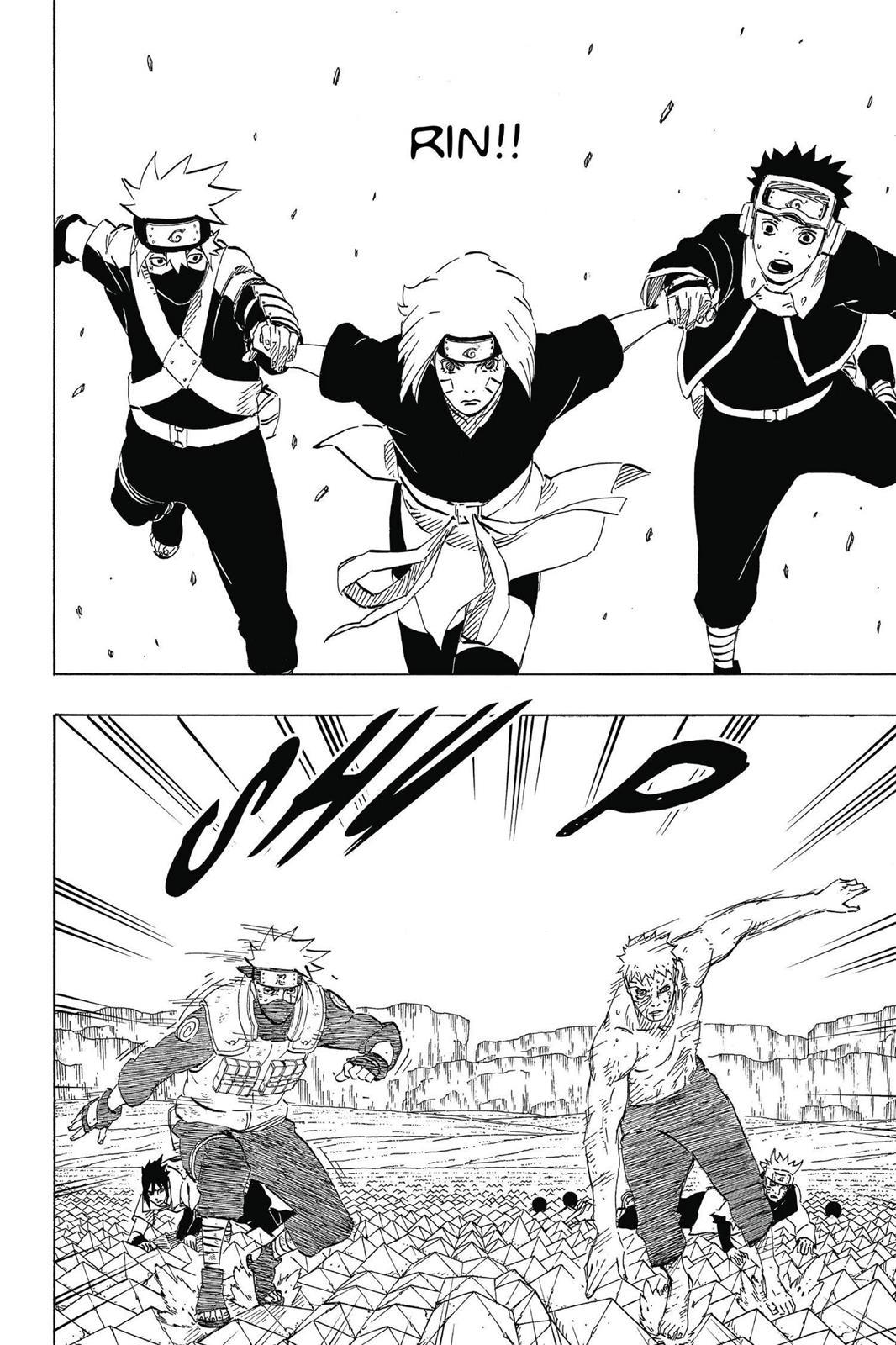 Naruto, Chapter 686 image 017
