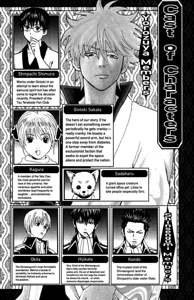 Gintama Chapter, 149 image 004