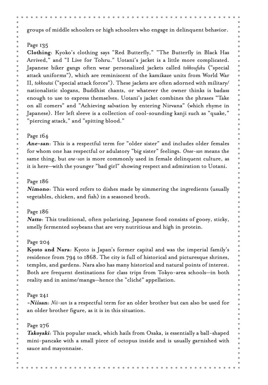 Fruits Basket, Chapter 48 image 033