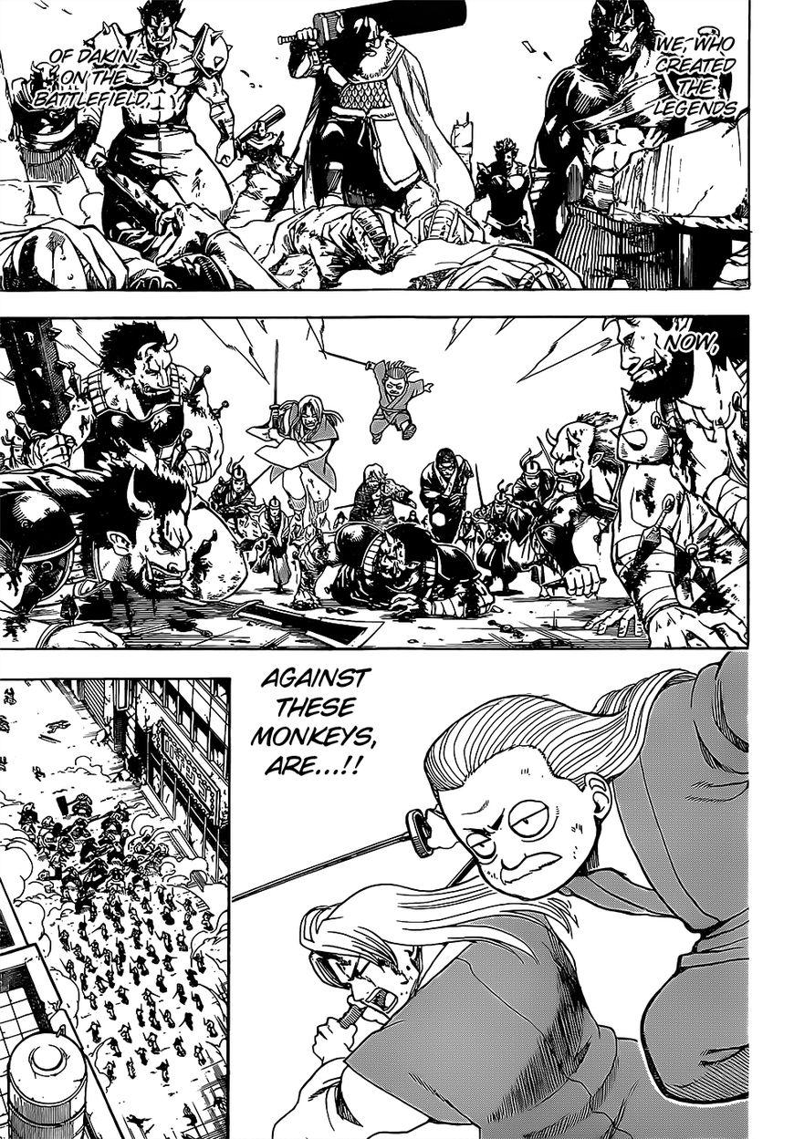 Gintama Chapter, 625 image 005