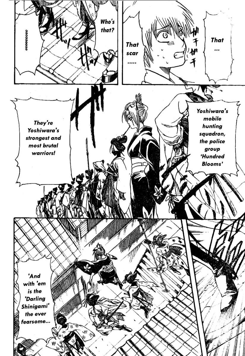 Gintama Chapter, 211 image 012