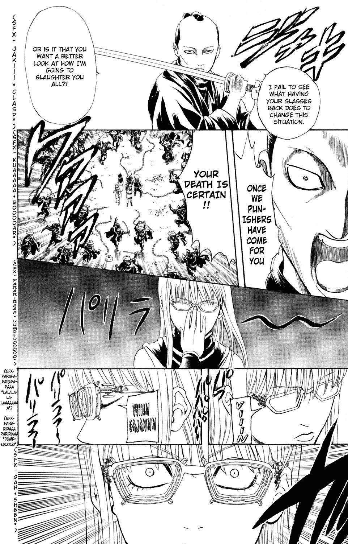 Gintama Chapter, 321 image 012