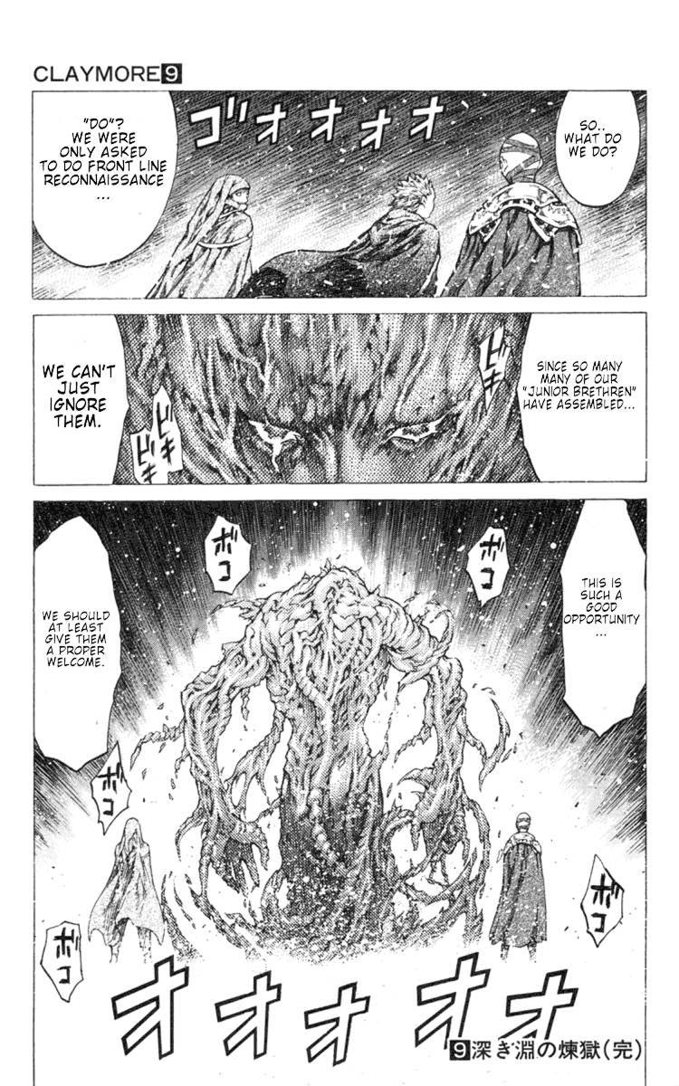 Claymore, Chapter 51 image 031
