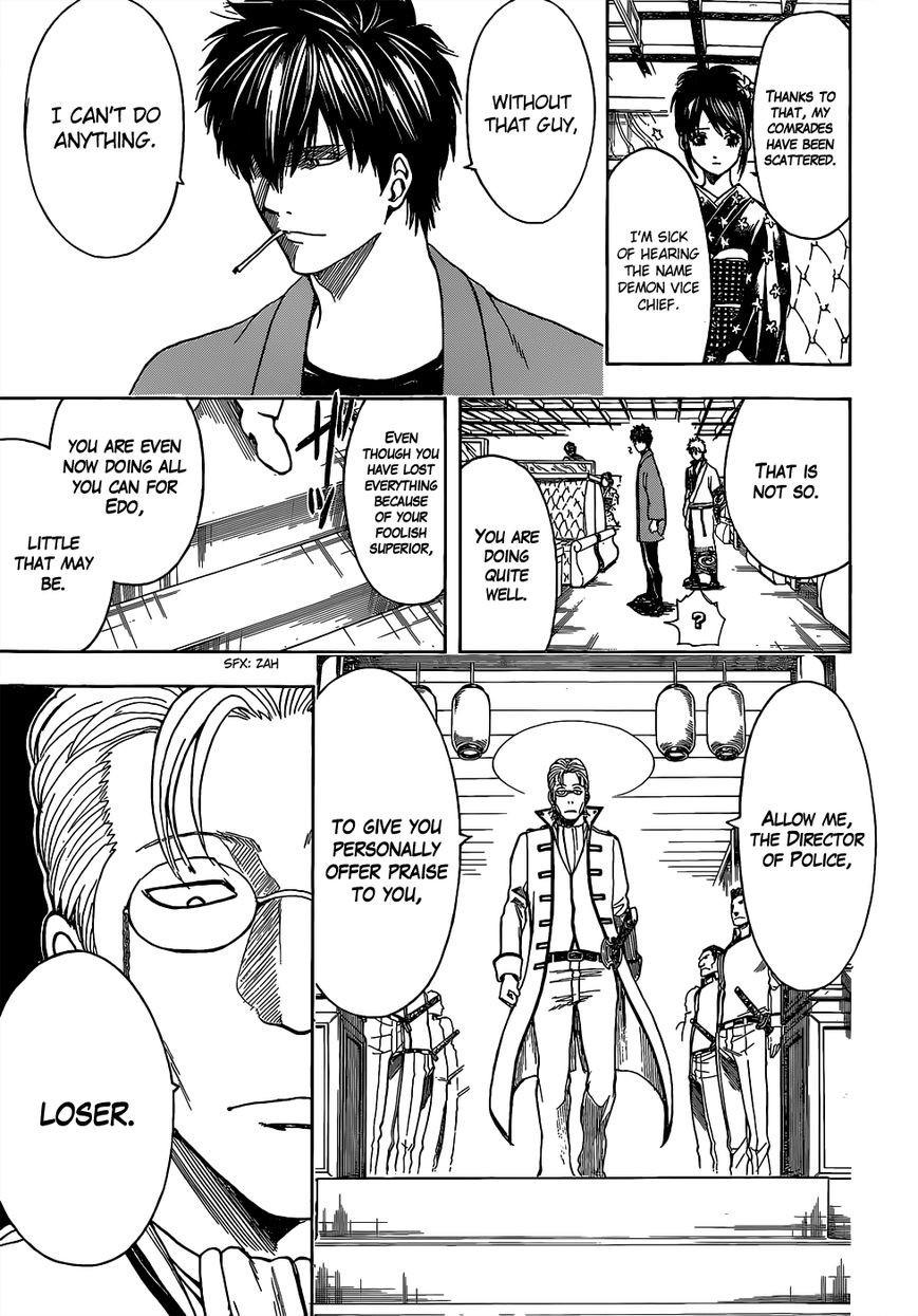 Gintama Chapter, 527 image 007