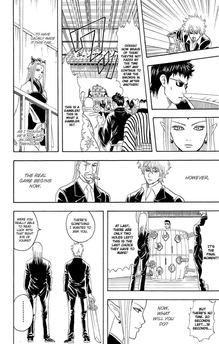 Gintama Chapter, 70 image 017