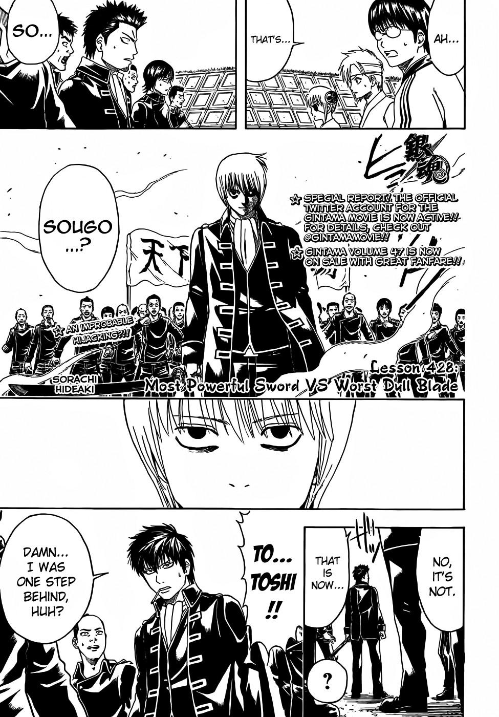 Gintama Chapter, 428 image 001