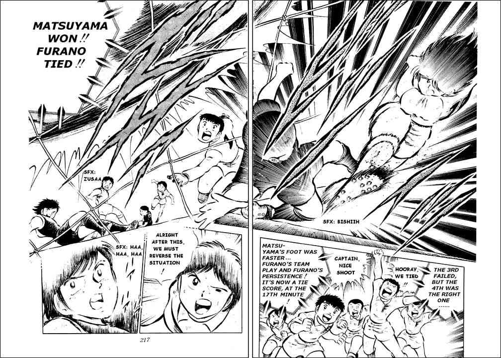 Captain Tsubasa, Chapter 28 image 067
