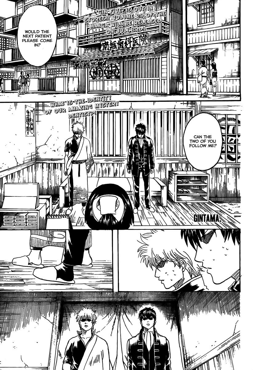Gintama Chapter, 264 image 001