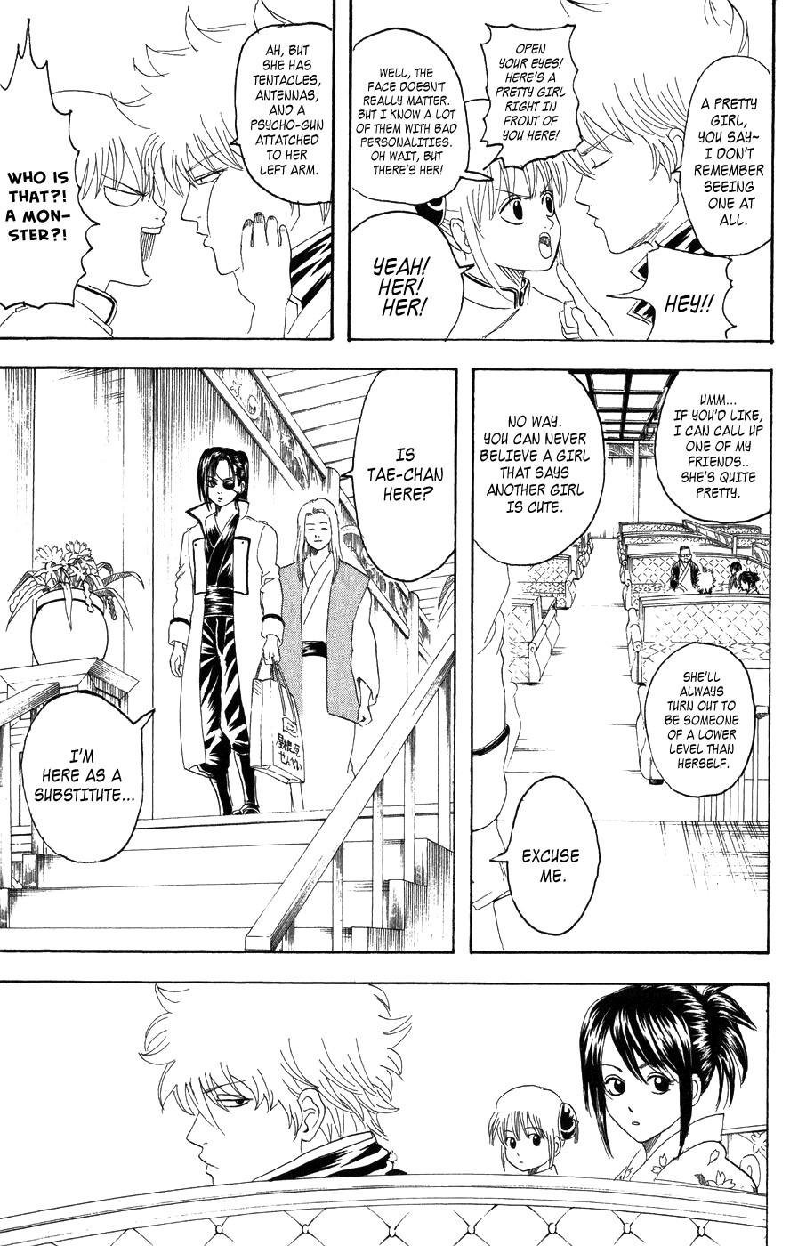Gintama Chapter, 127 image 006