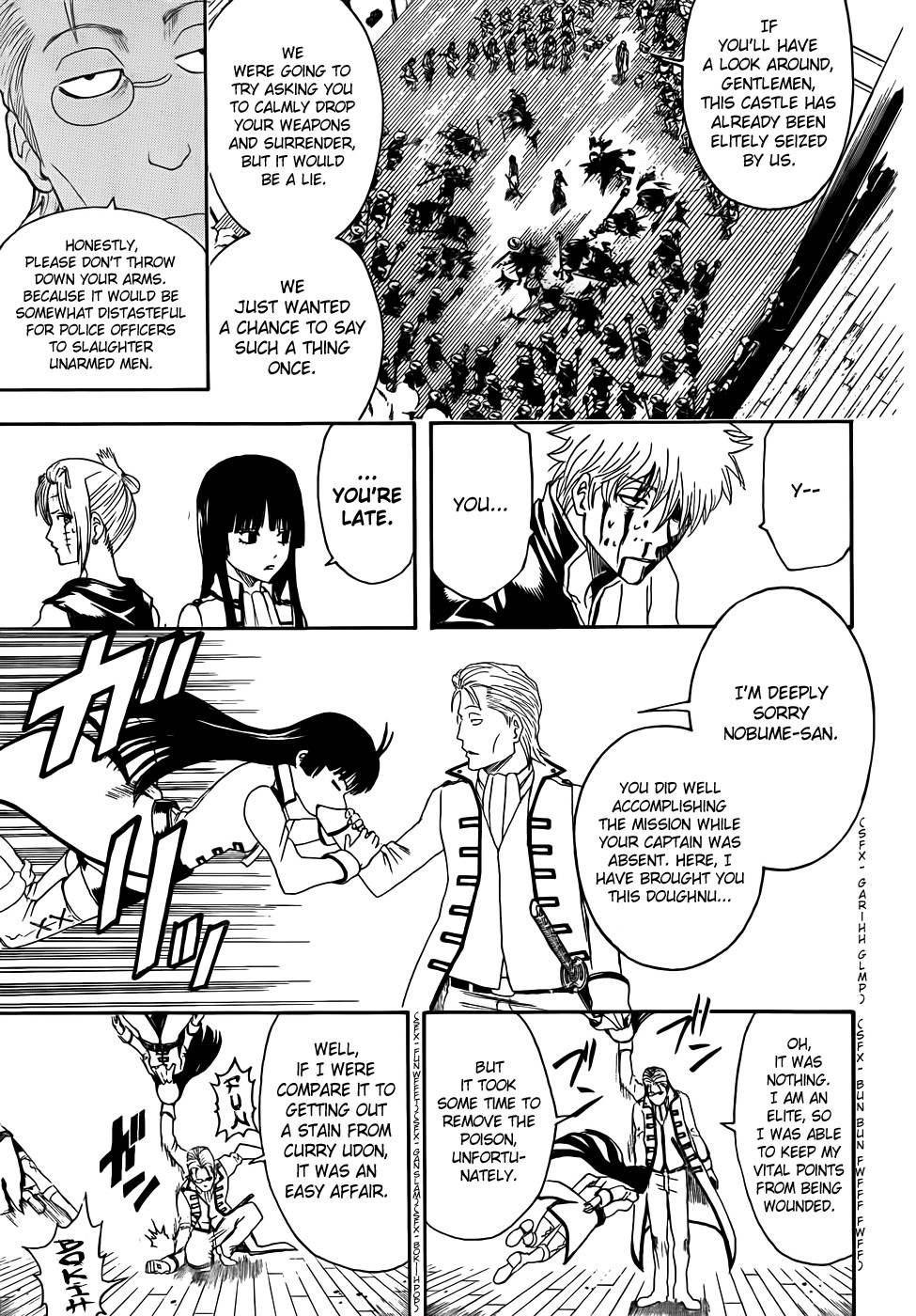 Gintama Chapter, 394 image 007