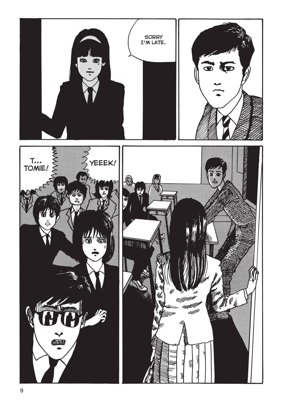 Tomie, Chapter 1 image 009