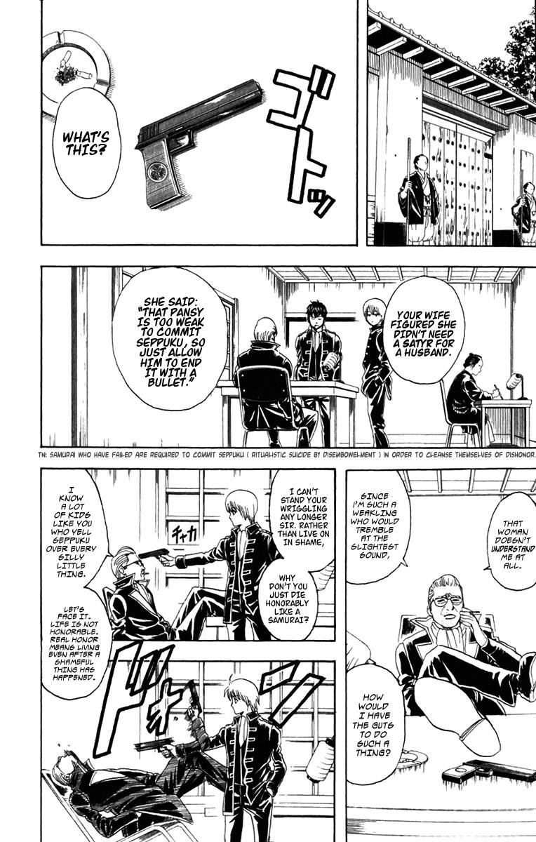 Gintama Chapter, 86 image 015