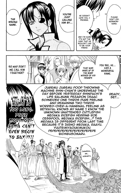 Gintama Chapter, 315 image 016