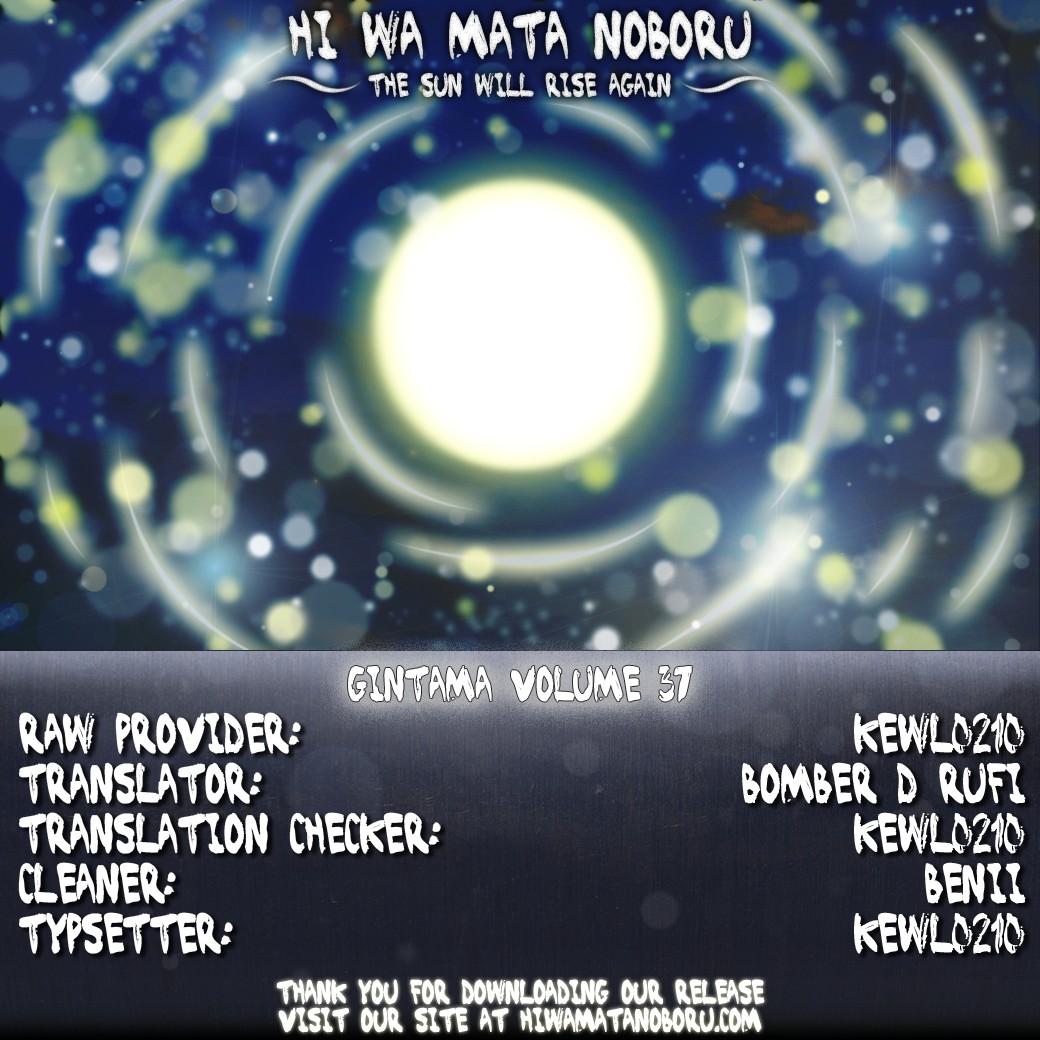 Gintama Chapter, 328 image 023