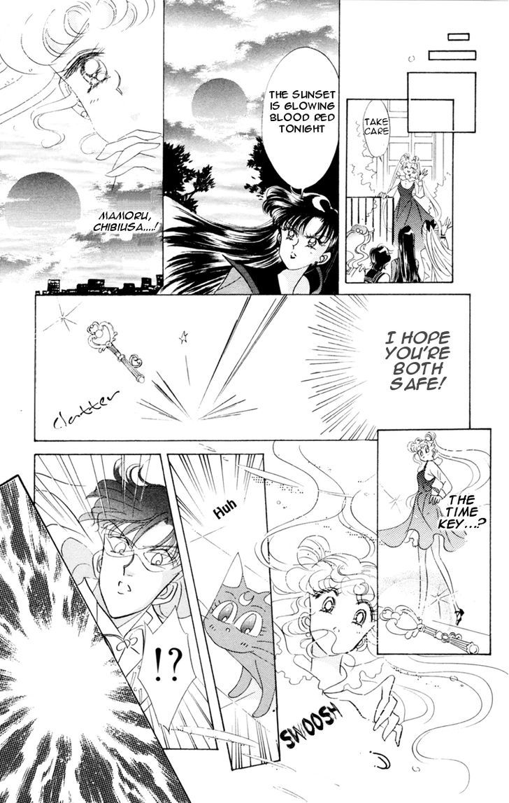 Sailor Moon, Cahpter 23 image 032